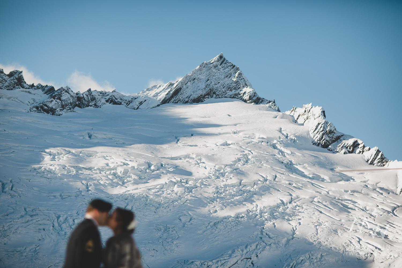 Glacier Elopement Tyndall Glacier