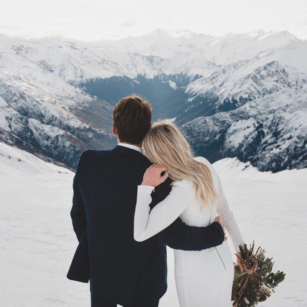 Fog Peak Wedding
